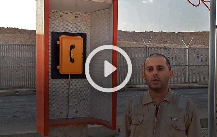 ویدیو معرفی کاربرد سیستم ارتباطی هات لاین